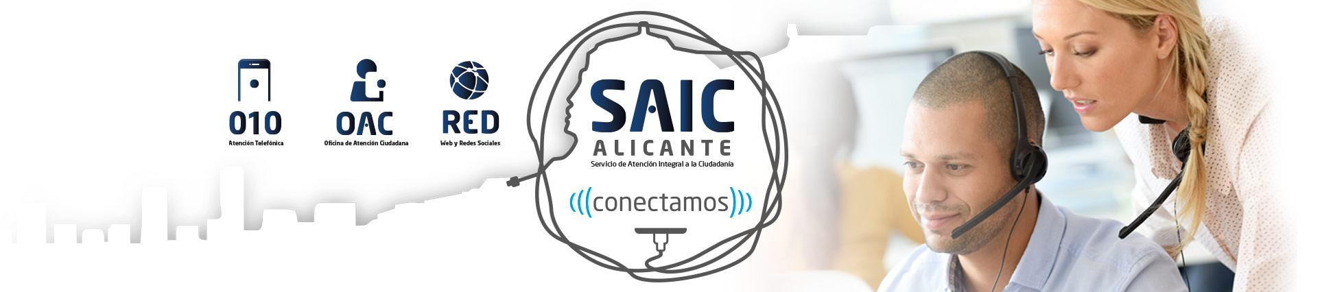 Servicio de Atención Integral a la Ciudadanía (SAIC)