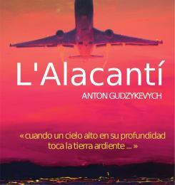L'Alacanti