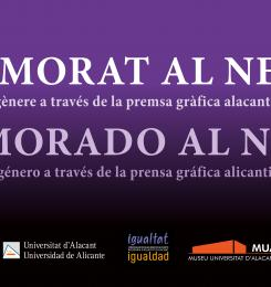 25N: Exposición del morado al negro