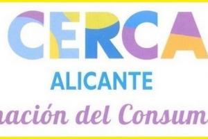 Imagen ilustrativa del centro CERCA