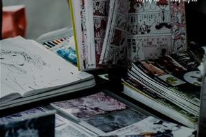 Exposición de los trabajos presentados en el XXI Concurso de Cómic para Autores Noveles