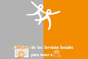 Consulte a qué centro social debe dirigirse según su domicilio en la ciudad de Alicante. Información general de los Servicios Sociales.