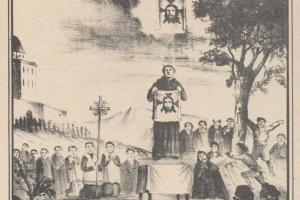 Vista de las tres faces en el Pino del Santuario de los Angeles.1489