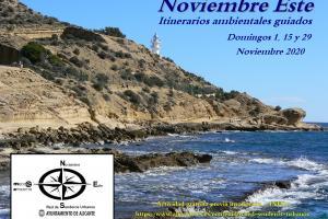 'Noviembre Este' Itinerarios ambientales