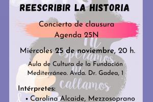 Cartel 25N 2020: Concierto