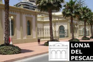 Sala de Exposiciones de La Lonja