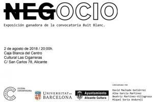 """Exposición """"Negocio"""" en Las Cigarreras"""