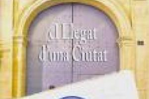 Arxiu Municipal d'Alacant