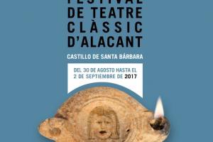 II Festival de Teatro Clásico