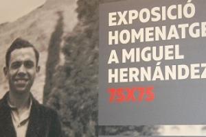 Fragmento del cartel de la muestra