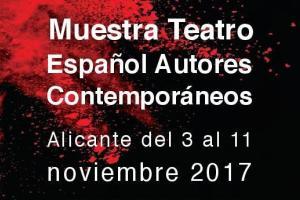 Banner de la Muestra Teatro Esp. Aut. Contemporáneos