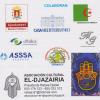 Entidades y marcas que han colaborado en las jornadas interculturales del pasado fin de semana en la plaza Séneca