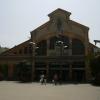 Vista de la fachada trasera del edificio