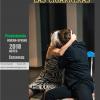Programación Centro Cultural Las Cigarreras. Enero a marzo 2018