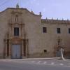 Monasterio de la Santa Faz - Vista de la fachada principal