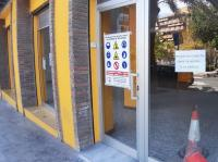 Fachada de los locales en los que el Ayuntamiento impulsa las obras para el nuevo Centro para mayores