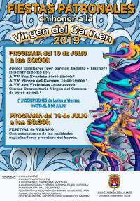 Cartel Fiestas Patronales en honor a la Virgen del Carmen
