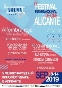 Festival Cine Ruso Volna