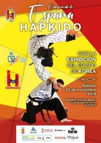 Cartel del campeonato de España que se celebrará en Alicante