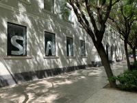 Oficina de Atención Ciudadana (OAC) 'Séneca'