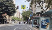 Rambla de Méndez Núñez