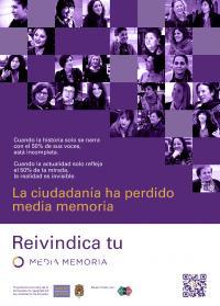 Mediamemoria
