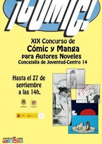 Cartel concurso de cómic 2016