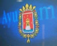 Logo Ayuntamiento Alicante