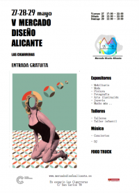 V edición Mercado de Diseño