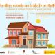 Conferencia de sensibilización para familias a cargo de Francesc Vicent Nogales Sancho, tercer mejor docente de España de Primaria